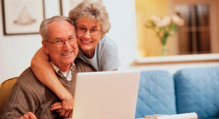 Заговор на справедливую пенсию