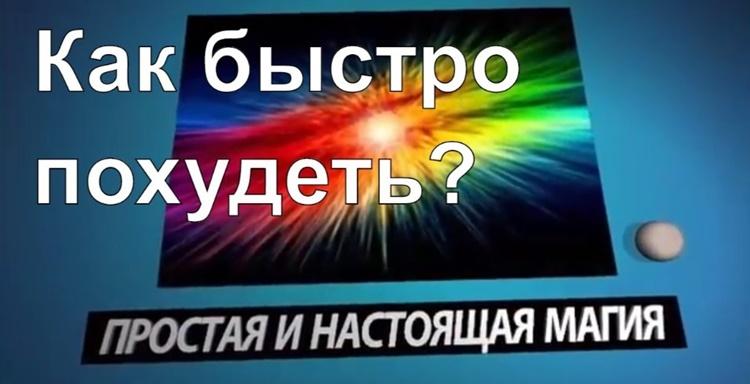 Сериал Слепая лучшие заговоры
